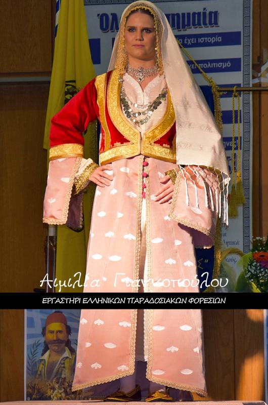 """Γυναικεία Παραδοσιακή Φορεσιά """"Αστική Πύργου Ηλείας"""""""