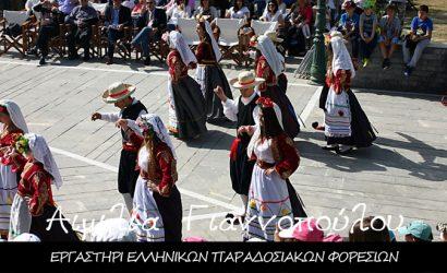 Λευκίμμη Κέρκυρας -Παραδοσιακές Φορεσιές Αιμιλία Γιαννοπούλου