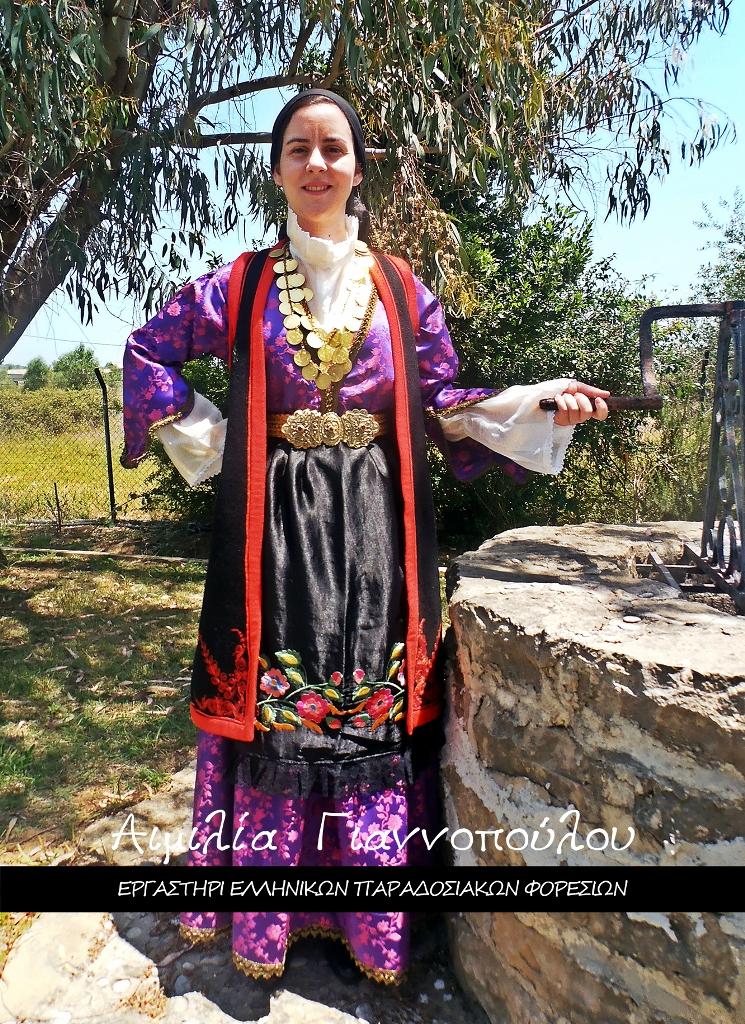 Γυναικεία Παραδοσιακή Φορεσιά Ζαγορίου
