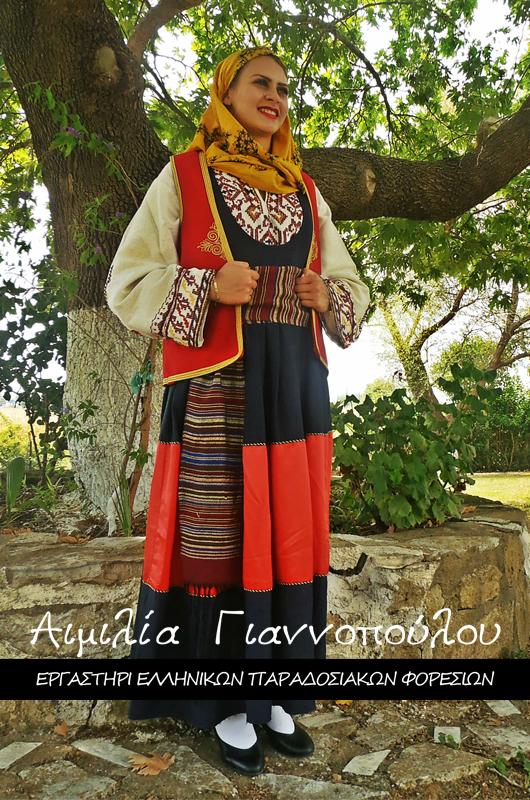 Γυναικεία Παραδοσιακή Φορεσιά Μάνης
