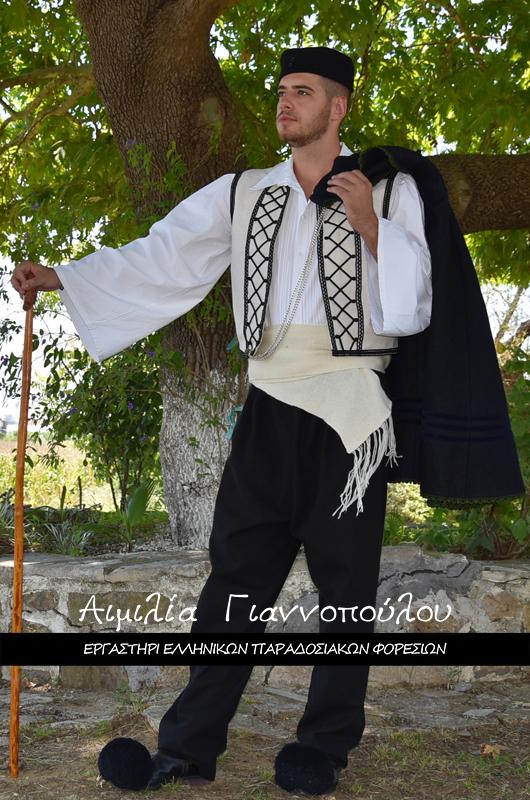 Ανδρική Παραδοσιακή Φορεσιά Μπουραζάνα Ηπείρου