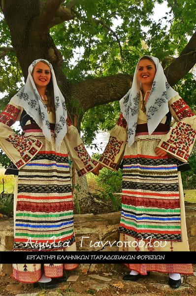 Γυναικεία Παραδοσιακή Φορεσιά Άργους