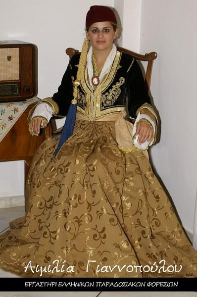 Παραδοσιακή Φορεσιά Αμαλίας