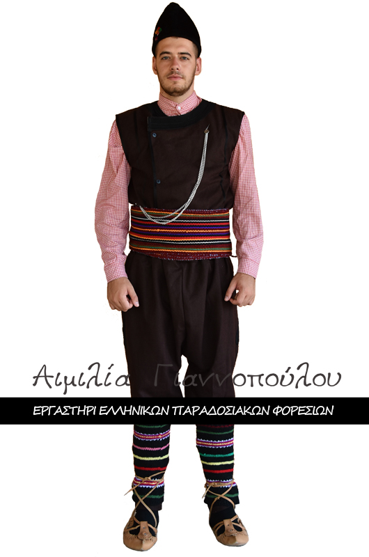 Ανδρική Παραδοσιακή Φορεσιά Ανατολικής Ρωμυλίας Καβακλί