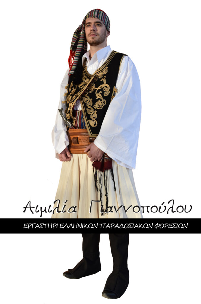 Ανδρική Παραδοσιακή Φορεσιά Φουστανελά