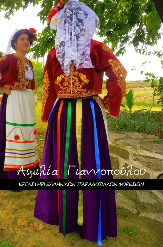 Γυναικεία Παραδοσιακή Φορεσιά Λευκίμμη Κέρκυρας (Νυφική)