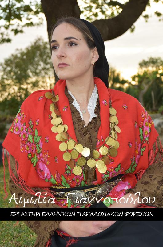 Γυναικεία Παραδοσιακή Φορεσιά Γουμένισσας Κιλκίς