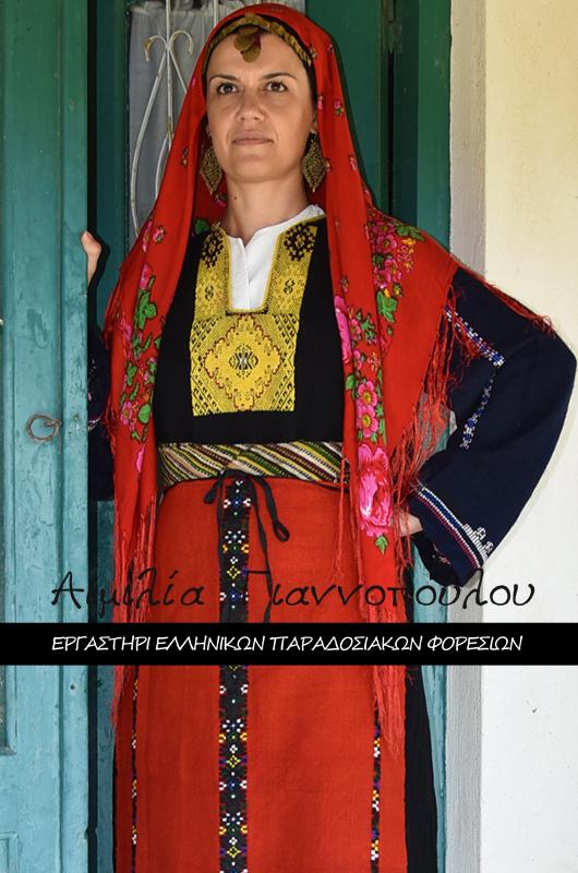 Γυναικεία Παραδοσιακή Φορεσιά Καβακλί