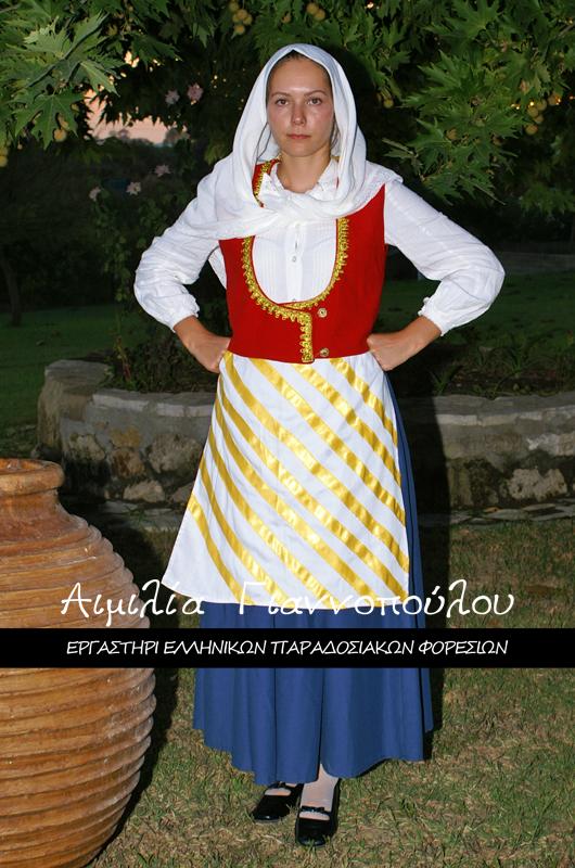 Γυναικεία Παραδοσιακή Φορεσιά Κεφαλονιάς