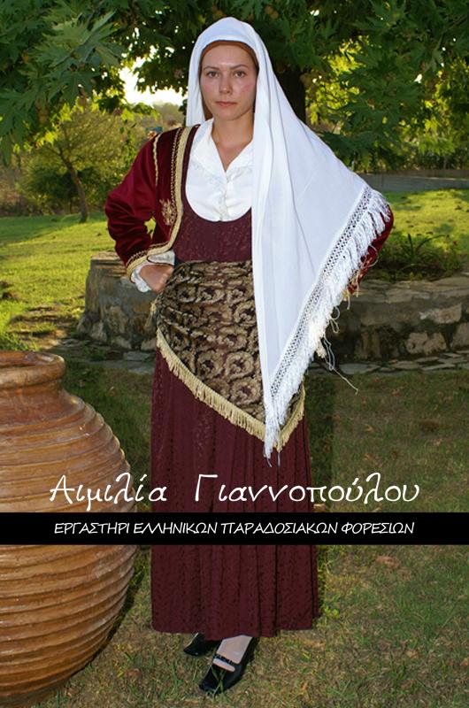 Γυναικεία Παραδοσιακή Φορεσιά Κυθήρων