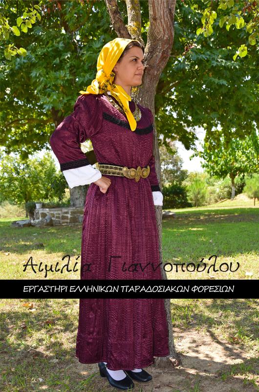 Γυναικεία Παραδοσιακή Φορεσιά Σαμοθράκης