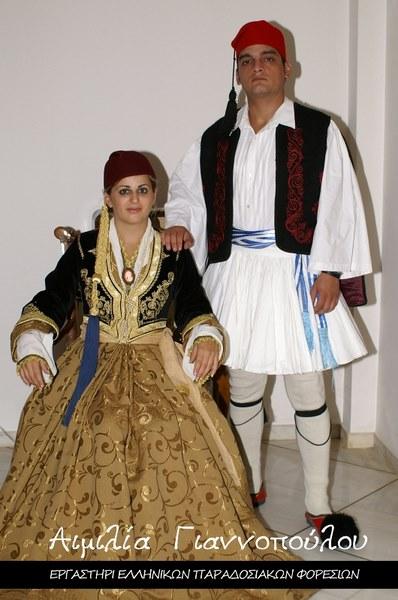 Ανδρική Παραδοσιακή Φορεσιά Φουστανελάς Πελοποννήσου