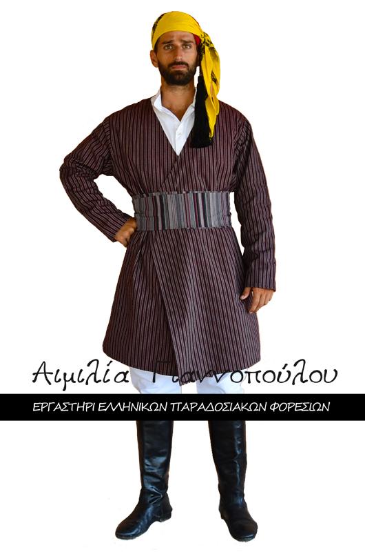 Ανδρική Παραδοσιακή Φορεσιά Καππαδοκίας