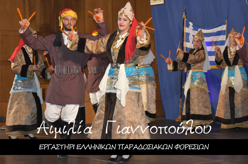 Ελληνικές Παραδοσιακές Φορεσιές | Ανδρική Παραδοσιακή Φορεσιά Φάρασα Καππαδοκίας. Στο εργαστήριο μας κατασκευάζονται έπειτα από επισταμένη έρευνα παραδοσιακές φορεσιές πιστά αντίγραφα των αυθεντικών. Οι φορεσιές διατίθενται προς ενοικίαση ή πώληση | Αιμιλία Γιαννοπούλου.