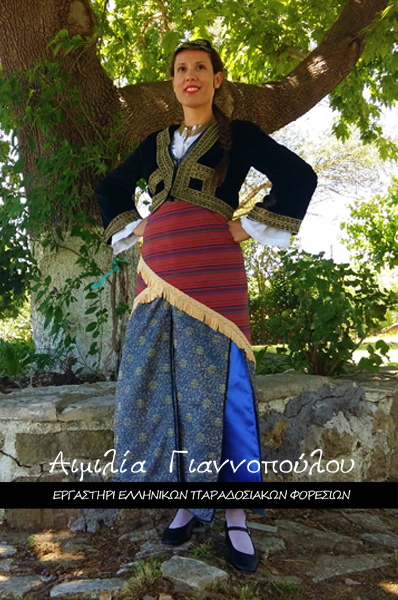 Γυναικεία Παραδοσιακή Φορεσιά Πόντου