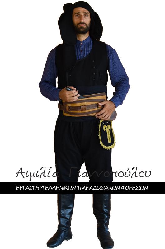 Ανδρική παραδοσιακή φορεσιά Πόντου