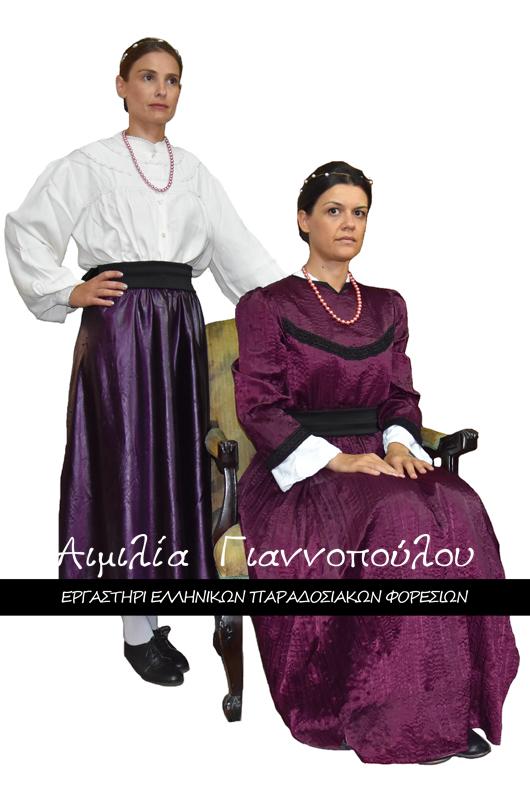 Γυναικεία Κωνσταντινούπολης