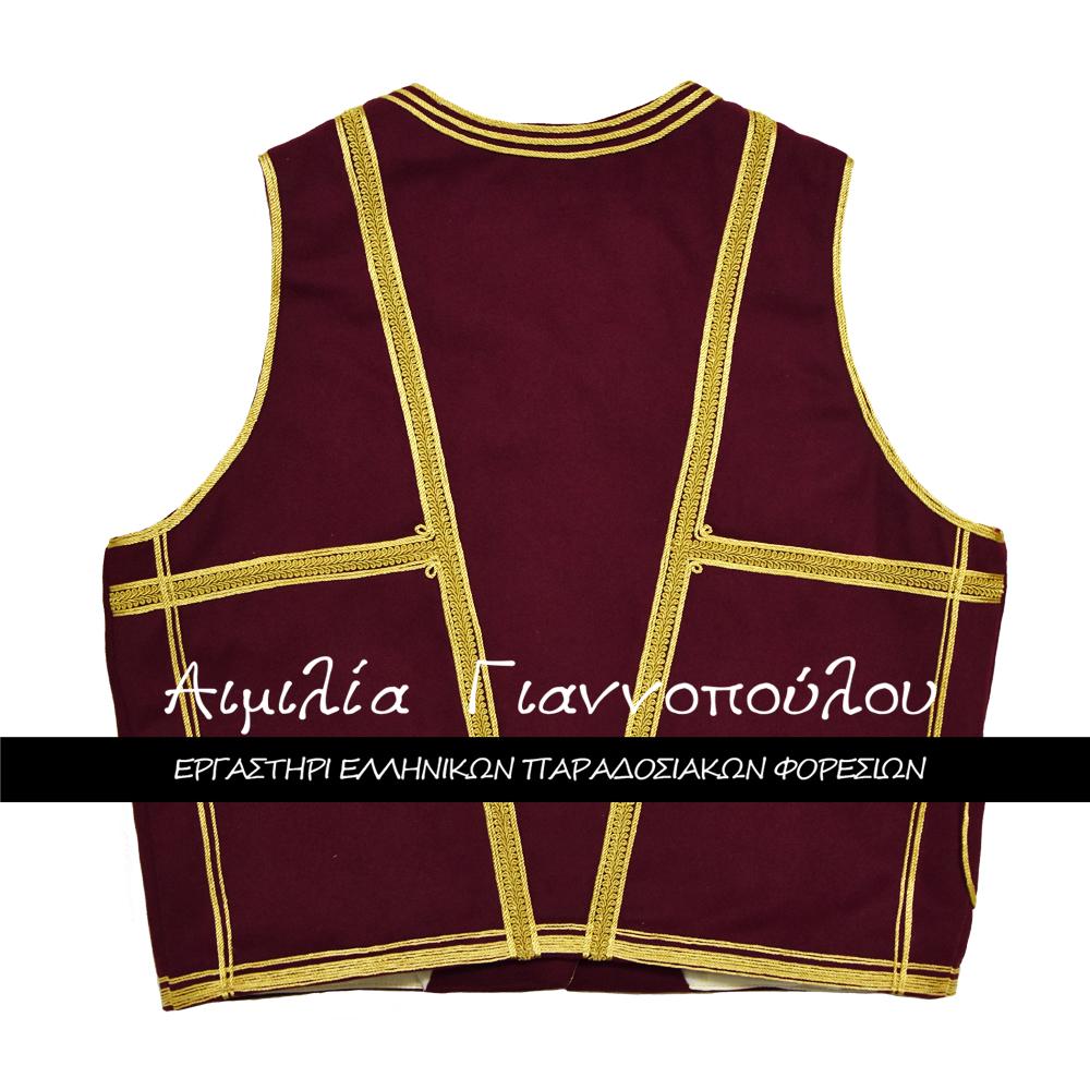 Σταυρογίλεκο Γιαννοπούλου Παραδοσιακές Φορεσιές